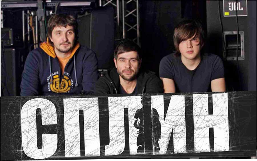 Группа Сплин фото
