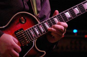 Фото соло на гитаре