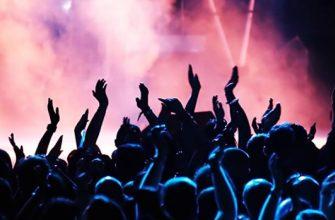 Фото толпы на рок-концерте